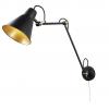7403bk-Searchlight-flexo-pared-regulable-grande-electricidad-aranda-lamparas-almeria