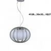 colgante-esfera-opal-moderno-gris-regulable-altura-electricidad-aranda-lamparas-almeria-