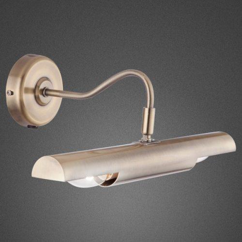 4405-alumbra-cuadro-espejo-cuero-laton-b-globo-e-14-barato-electricidad-aranda-lamparas-almeria-