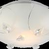 40414-1_alivia-plafon-e27-electricidad-aranda-lamparas-almeria-