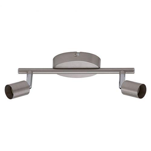 regleta-basic-niquel-satinado-gu10-electricidad-aranda-lamparas-almeria-briloner