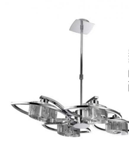 cheye-cristalrecord-electricidad-aranda-lamparas-almeria-g9-cromo-moderna-salon
