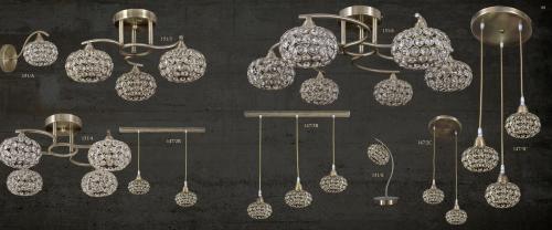 coleccion-151-silvio-comprar-clasica-dorada-electricidad-aranda-lamparas-almeria-