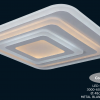 plafon-led-fantasy-6003-il.lumino-electricidad-aranda-almeria-web