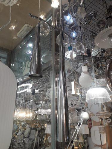 colgante-individual-cromo-cono-utrech-roilux-gu10-tienda-lamparas-almeria-online-web-aranda