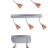 foco-66446-curcuma-naranjapaulmann-electricidad-aranda-lamparas-almeria-
